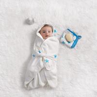 Classic Baby Bath Wraps *neu*